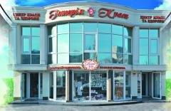Логотип - Імперія краси / Империя красоты, салон красоты в Кременчуге