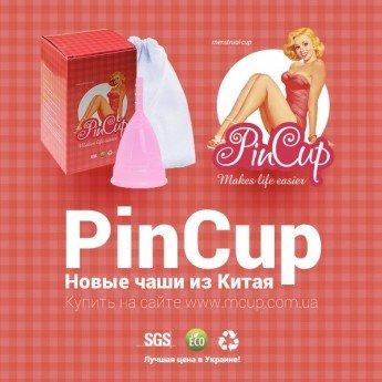 Логотип - Интернет-магазин товаров женской гигиены MCUP.com.ua
