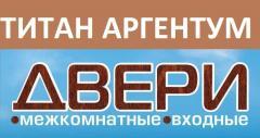 Логотип - Titan argentum / Титан аргентум, магазин входных и межкомнатных дверей в Кременчуге