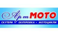 Логотип - Артмото, мопеды , мотоциклы, мотозапчасти в Кременчуге