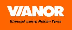 Логотип - Vianor truck / Вианор трак, грузовой шинный центр в Кременчуге