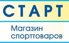 Логотип - Старт, магазин спорттоваров в Кременчуге