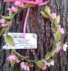 Логотип -  Квіткова майстерня  Alen Flora/ Ален флора/ флористика из фоамирана/ аленфлора