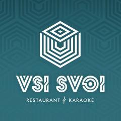 Логотип - VSI SVOI / ВСІ СВОЇ, ресторан, караоке бар в Кременчуге