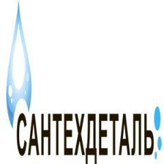 Логотип - Сантехдеталь, магазин сантехники в Кременчуге