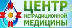 Логотип - Центр нетрадиционной медицины, фитопрепараты  в Кременчуге