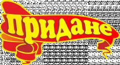 Логотип - Приданое, магазин подарков в Кременчуге