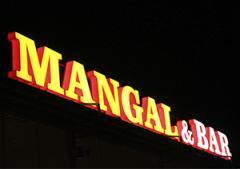MANGAL & BAR | МАНГАЛ энд БАР, гриль бар, пиццерия в Кременчуге