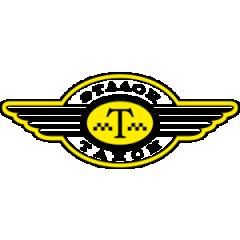 Логотип - Эталон, такси Кременчуг