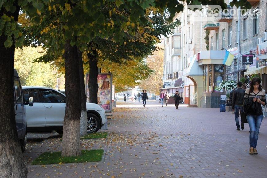 Погода в Кременчуге на ближайшие два дня, фото-1