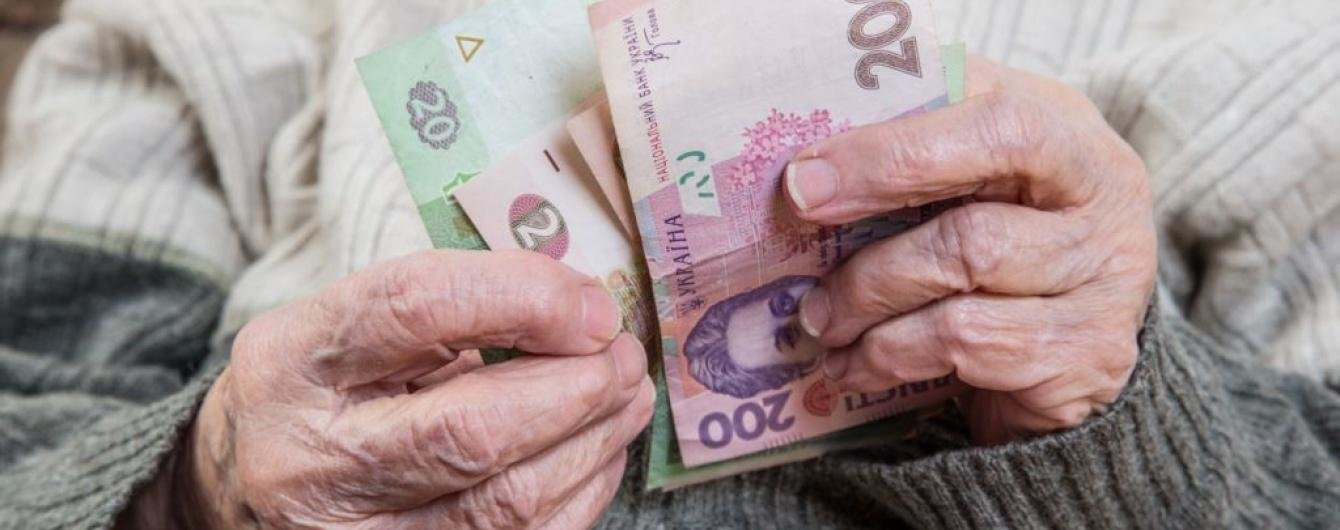 Частина пенсіонерів збільшення пенсії може очікувати у листопаді, фото-1
