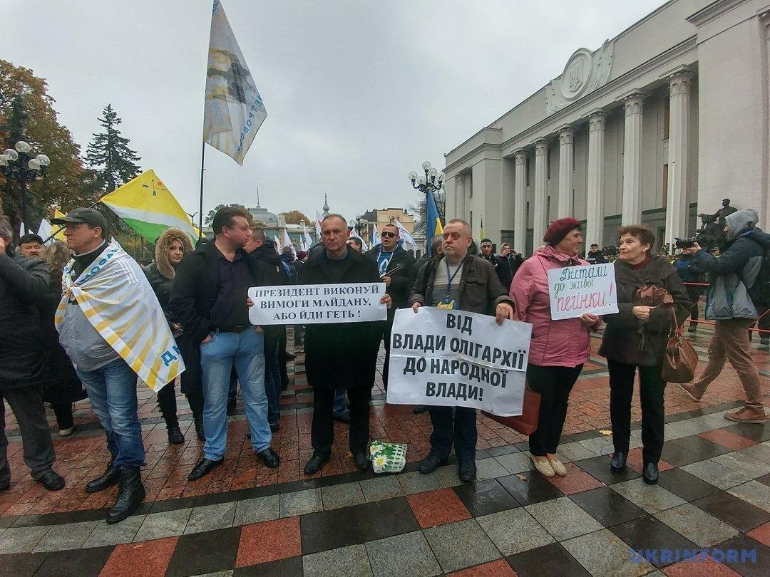 Кременчужане отправились в Киев поддержать требования Саакашвили (ФОТО), фото-1