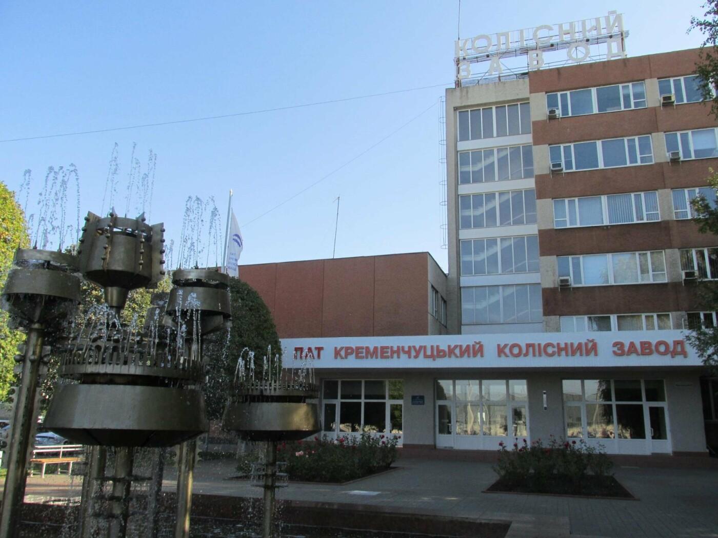 На каком кременчугском заводе самые высокие зарплаты, фото-1