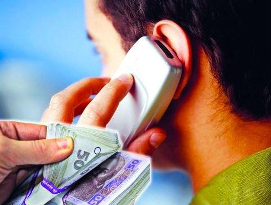Шахрай-«працівник банку» знову видурив гроші у кременчужанина, фото-1