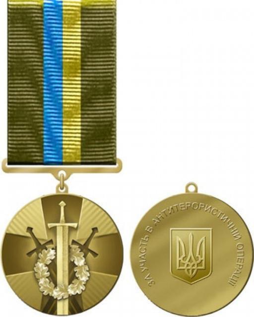 Відзнакою Президента нагороджено двох кременчужан, фото-1