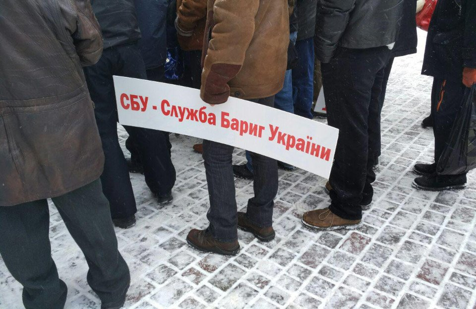 Кременчужане помитинговали в Полтаве под СБУ и ОГА (ФОТО), фото-3