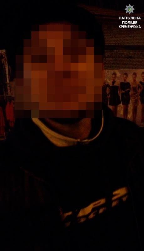 У Кременчуці правоохоронці в містян виявили кастет і ножі, фото-3