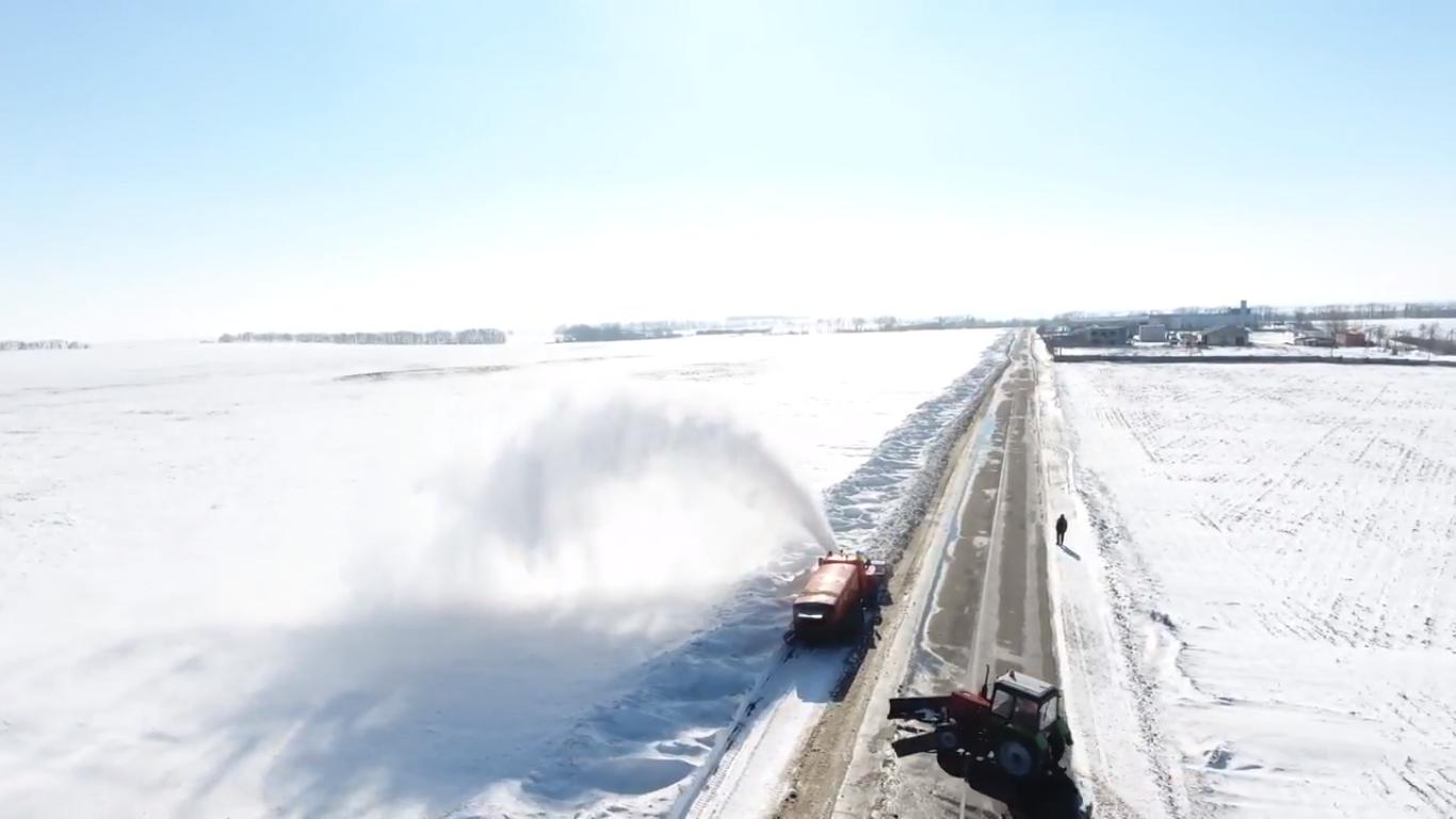 роторный снегоууборщик