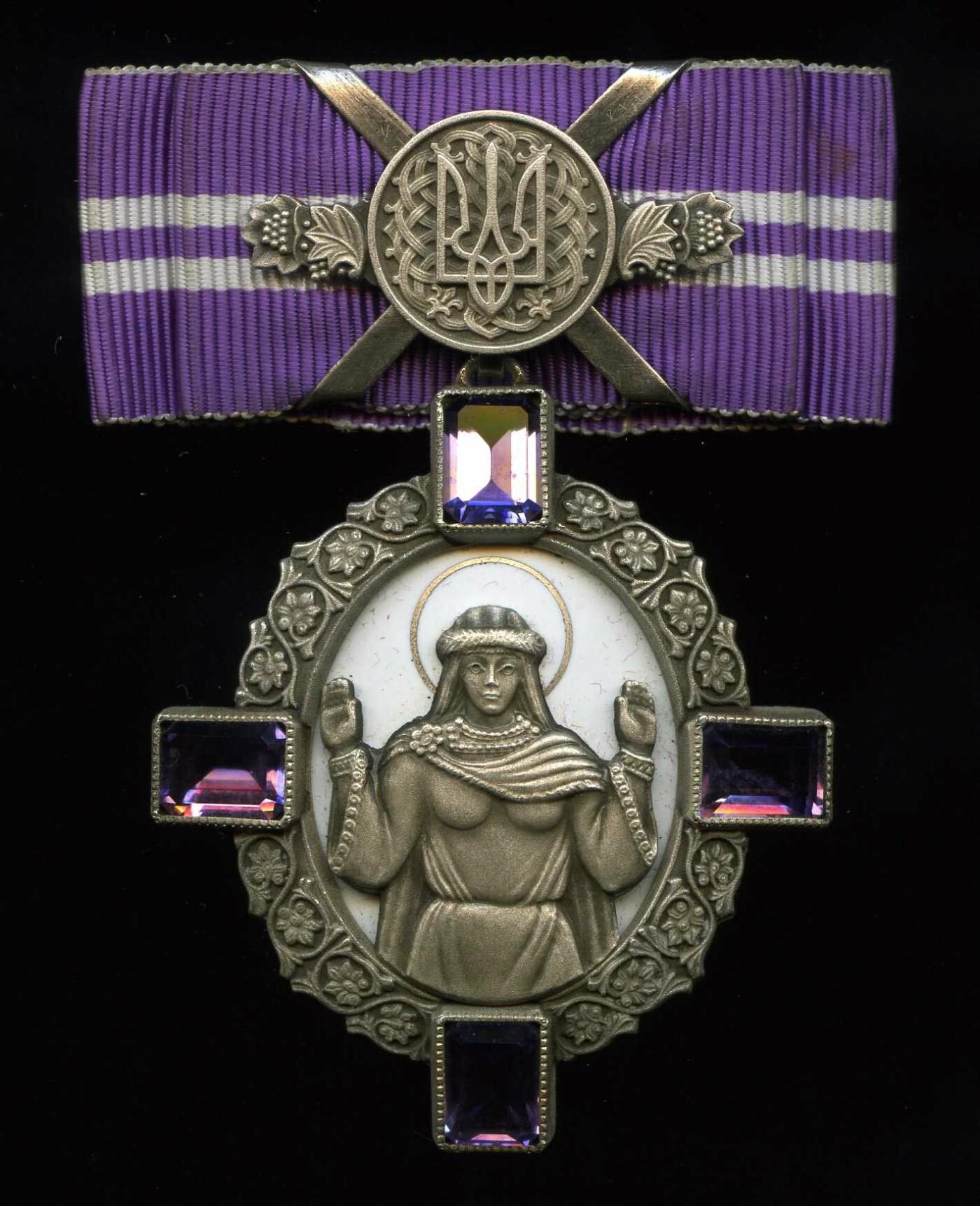 Орден княгини Ольги