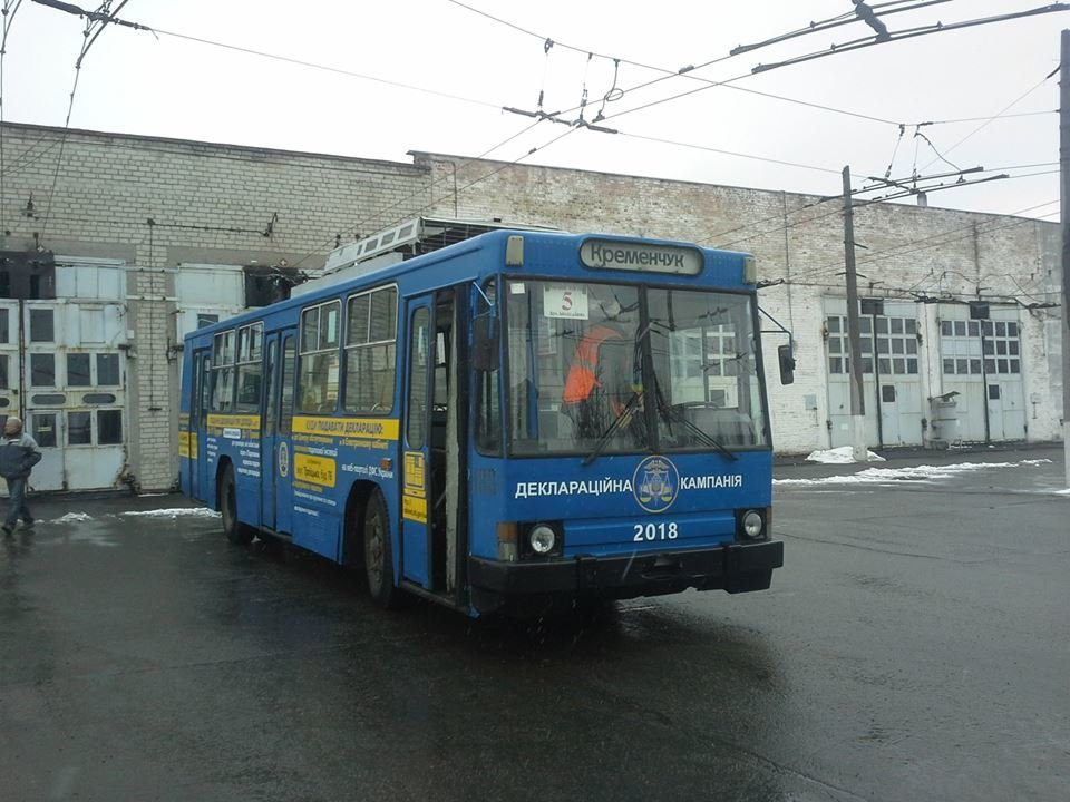 налоговый троллейбус