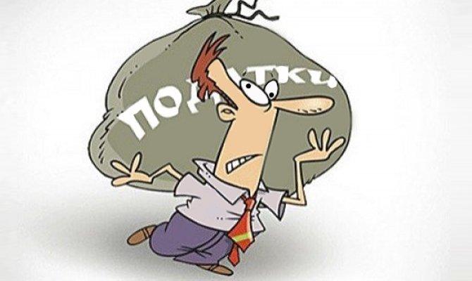 долги, налоги