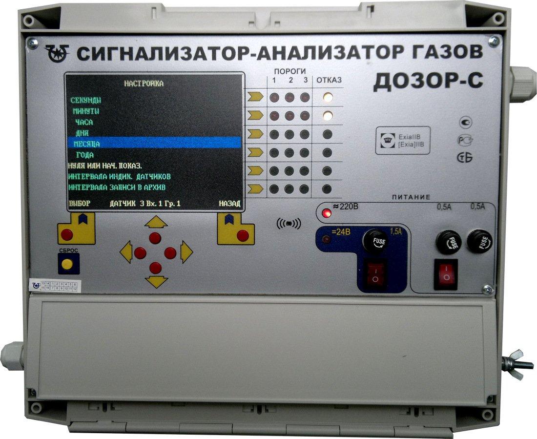 сигнализатор-анализатор «Дозор-С»