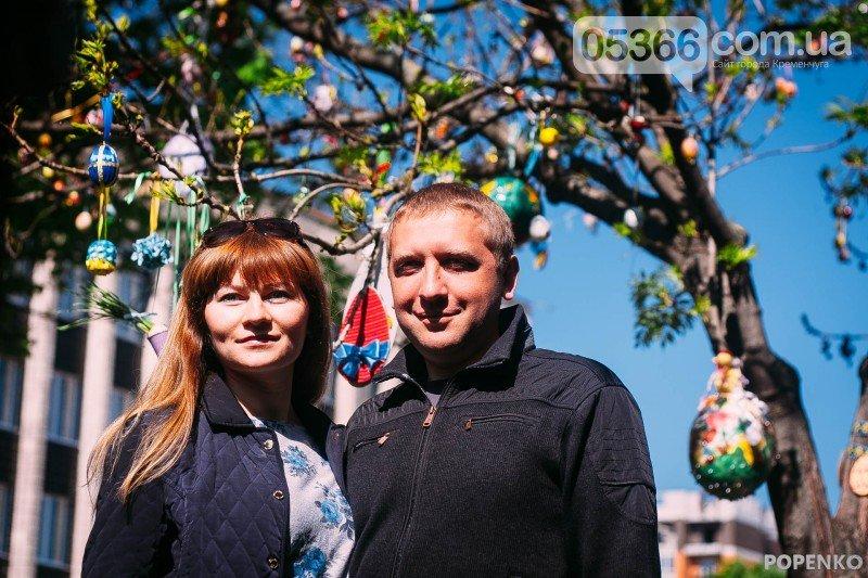 Мэр Кременчуга с женой
