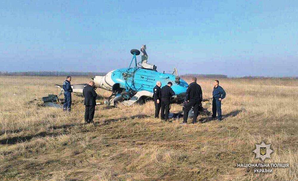 падение Ми-2