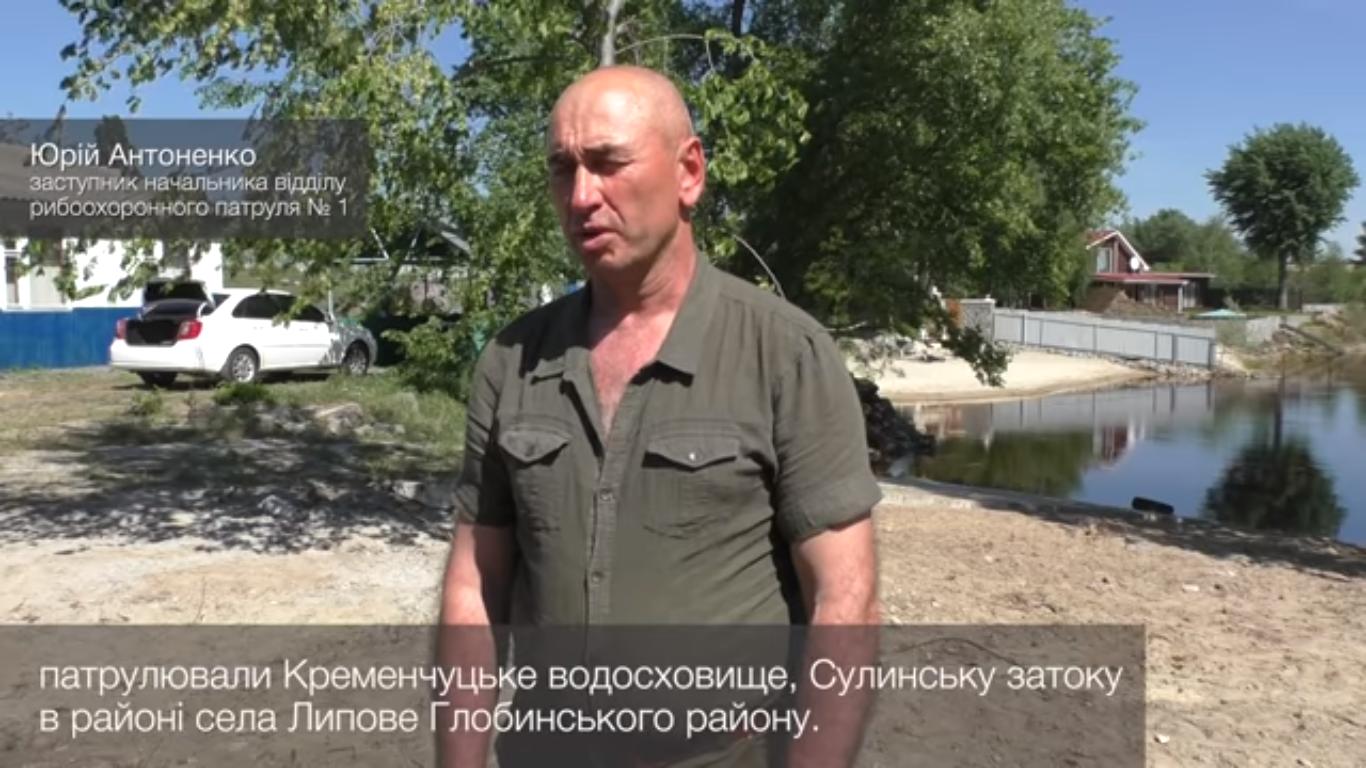 Юрий Антоненко