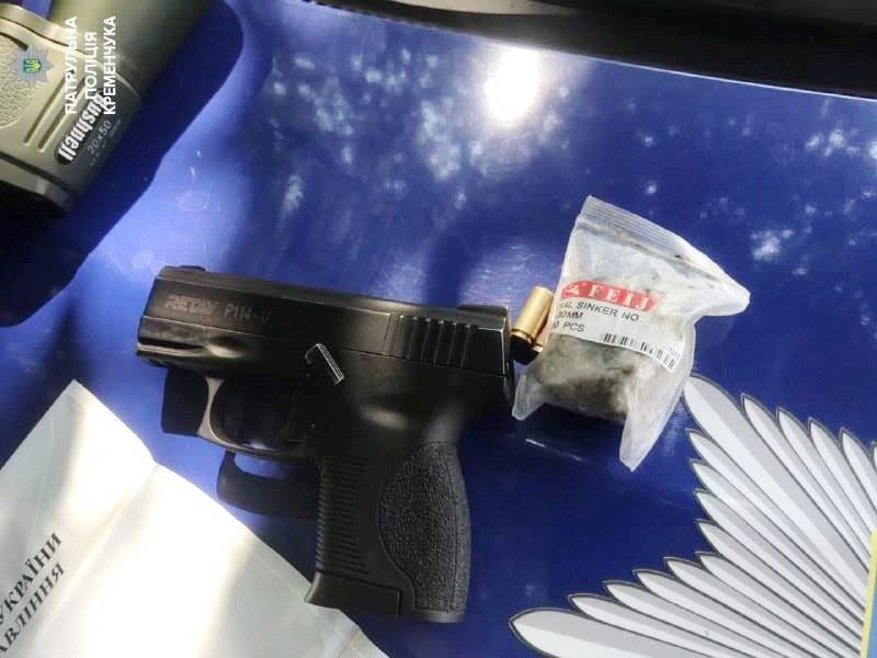 наркотики и пистолет