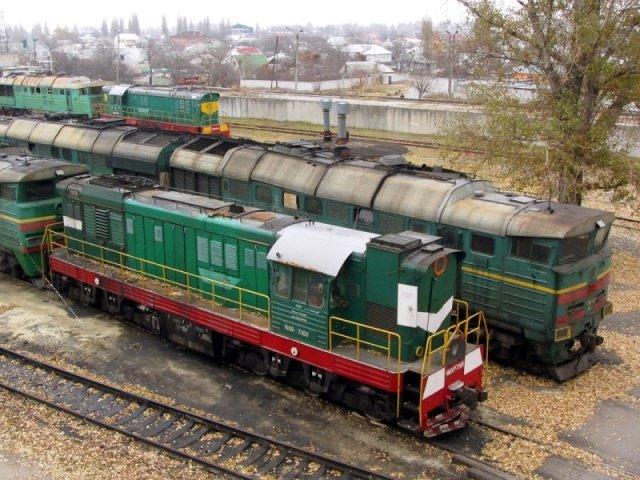 депо Кременчук