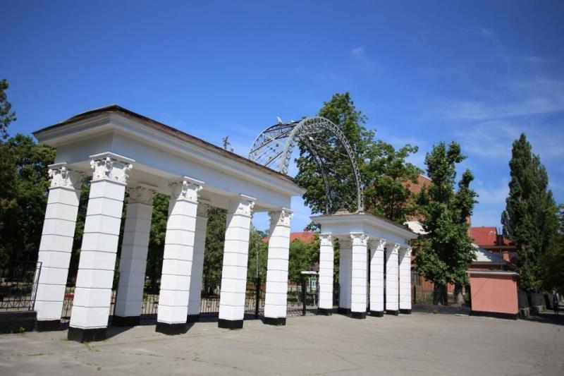 парк крюковский