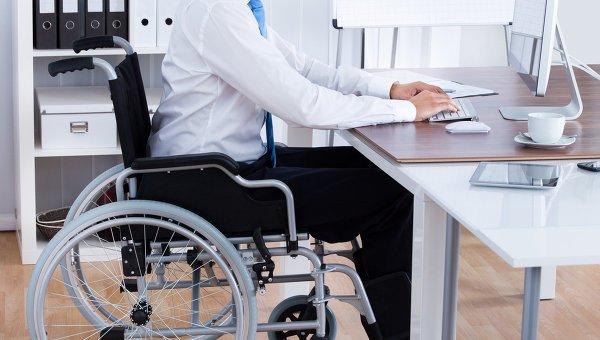 люди з інвалідністю