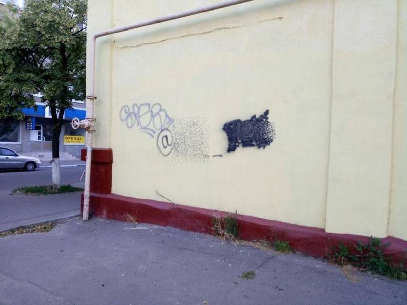 реклама нарко-канала в Кременчуге