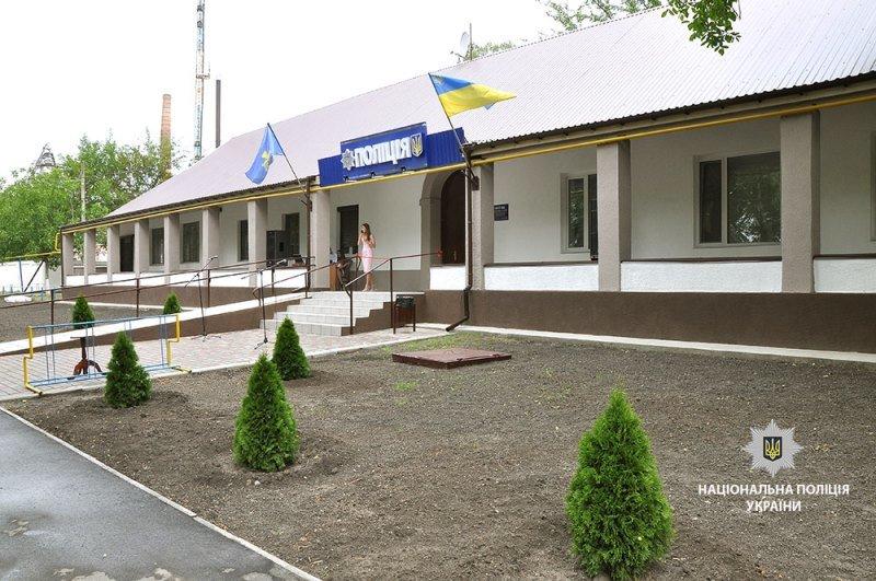 полицейская станция