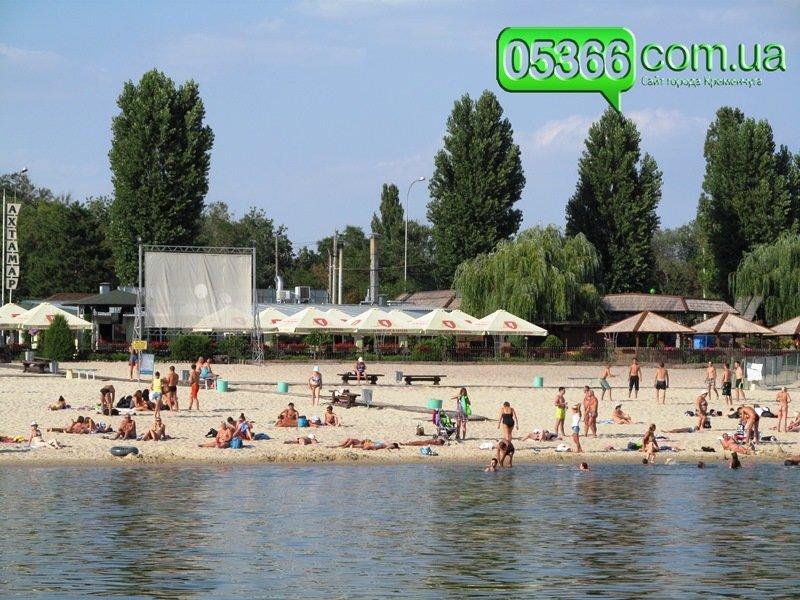 пляж в Кременчуге