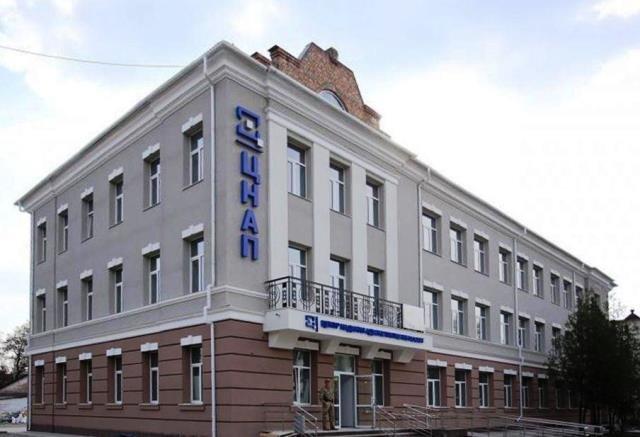 ЦНАП Кременчука