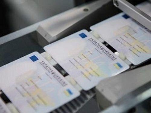 У ЦНАП Кременчука на Молодіжному можна замовити біометричні паспорти, фото-1
