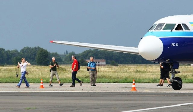 "Аеропорт ""Полтава"""