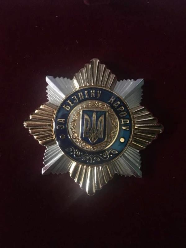 награды водных полицейских