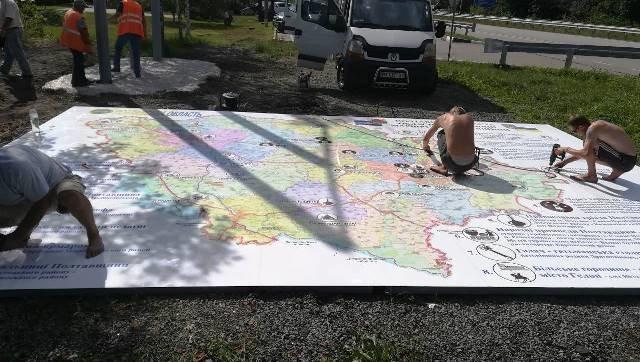 Карта з туристичними маршрутами Полтавщини