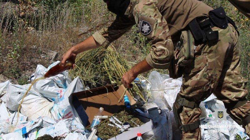 уничтожение наркотиков