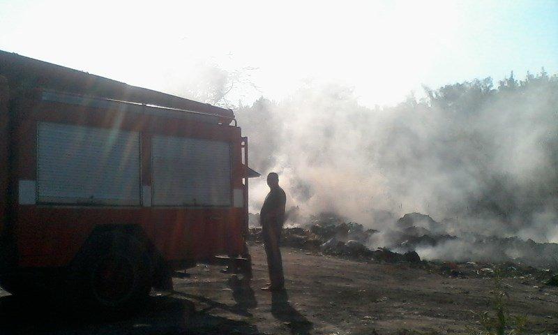 пожар на свалке