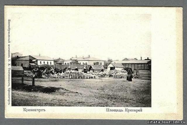 Старообрядництво в Кременчуці