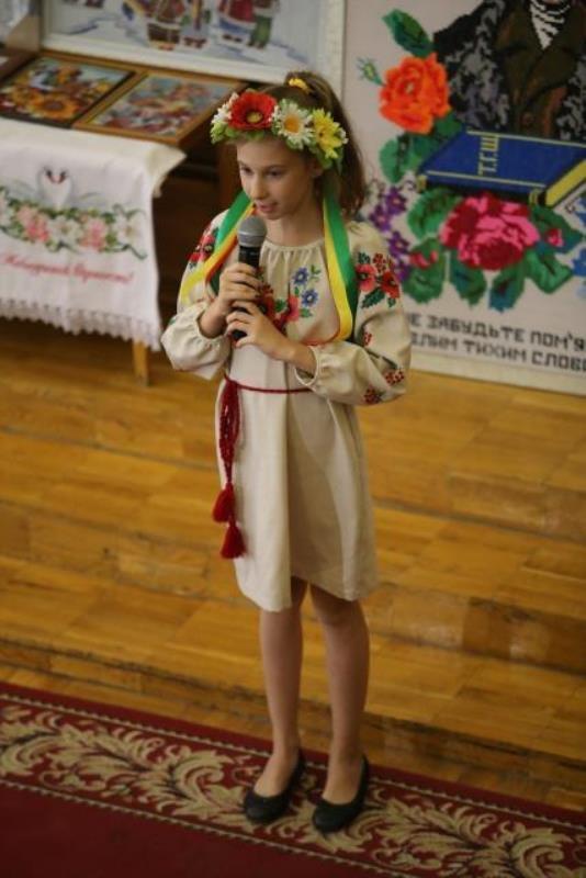Вишиваний Кременчук