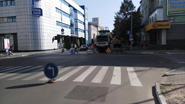 Ремонт вулиці Собрної