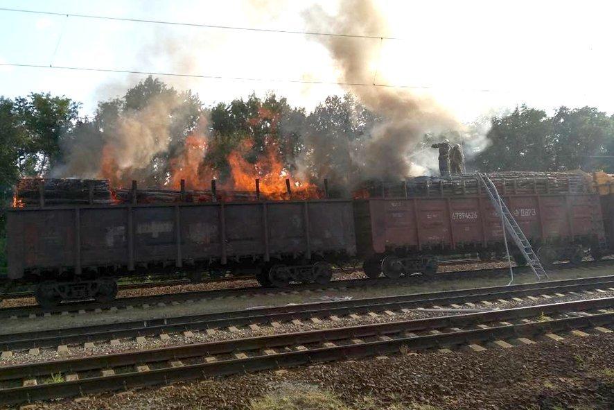 пожар в грузовом поезде