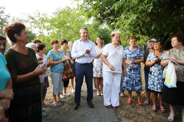 Відпочинок пенсіонерів Кременчука та району