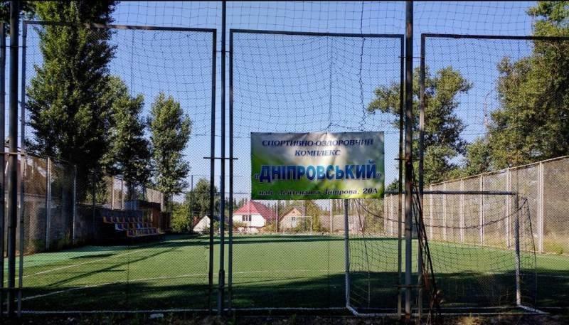 мини-футбол в Кременчуге