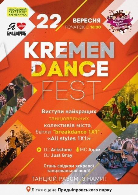 KREMEN DANCE FEST